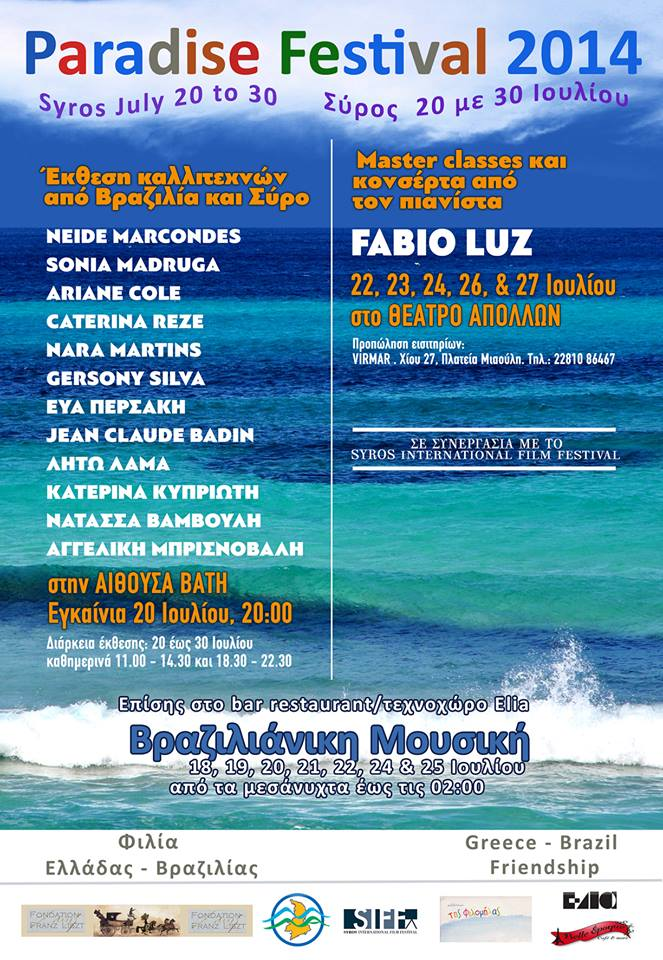 Syros Affiche finale